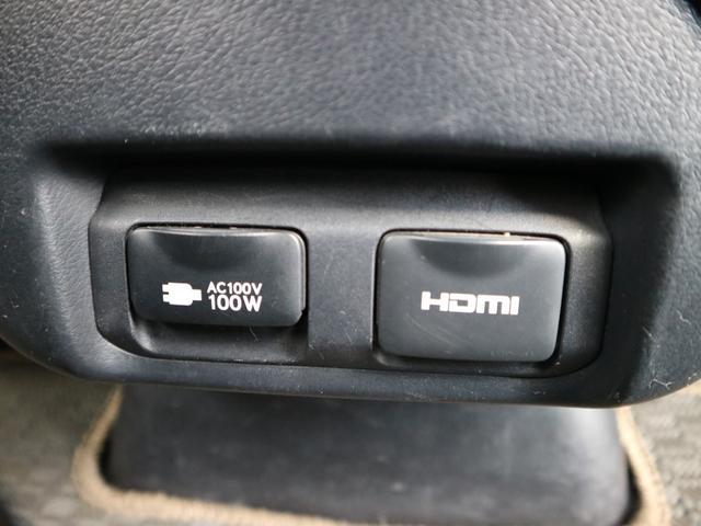 RX450hL 4WD 1オーナー モデリスタエアロ リヤエンター 三眼LEDヘッドライト アダプティブハイビームシステム サンルーフ HUD ステアリングヒーター パノラミックビューモニター(19枚目)