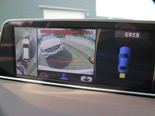 RX450hL 4WD 1オーナー モデリスタエアロ リヤエンター 三眼LEDヘッドライト アダプティブハイビームシステム サンルーフ HUD ステアリングヒーター パノラミックビューモニター(21枚目)