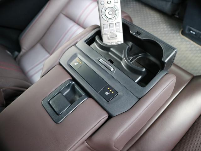 RX450hL 4WD 1オーナー モデリスタエアロ リヤエンター 三眼LEDヘッドライト アダプティブハイビームシステム サンルーフ HUD ステアリングヒーター パノラミックビューモニター(25枚目)