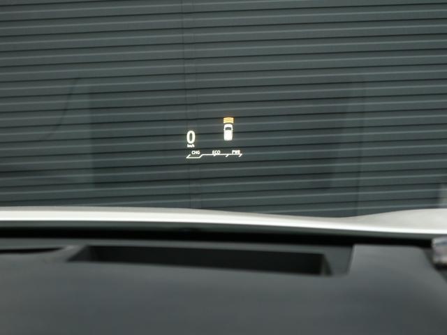 RX450hL 4WD 1オーナー モデリスタエアロ リヤエンター 三眼LEDヘッドライト アダプティブハイビームシステム サンルーフ HUD ステアリングヒーター パノラミックビューモニター(27枚目)