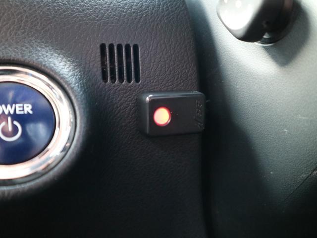RX450hL 4WD 1オーナー モデリスタエアロ リヤエンター 三眼LEDヘッドライト アダプティブハイビームシステム サンルーフ HUD ステアリングヒーター パノラミックビューモニター(28枚目)