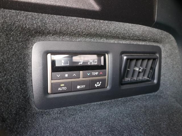 RX450hL 4WD 1オーナー モデリスタエアロ リヤエンター 三眼LEDヘッドライト アダプティブハイビームシステム サンルーフ HUD ステアリングヒーター パノラミックビューモニター(32枚目)