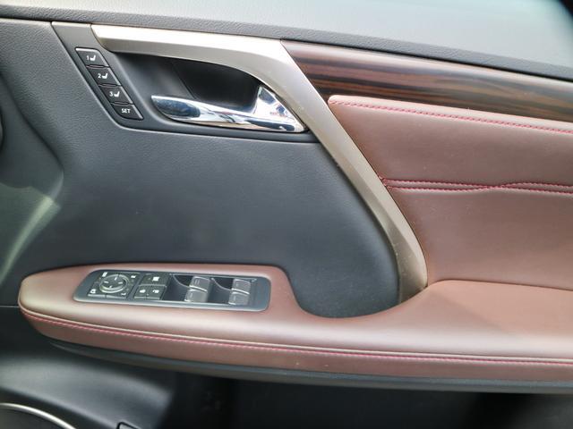RX450hL 4WD 1オーナー モデリスタエアロ リヤエンター 三眼LEDヘッドライト アダプティブハイビームシステム サンルーフ HUD ステアリングヒーター パノラミックビューモニター(35枚目)