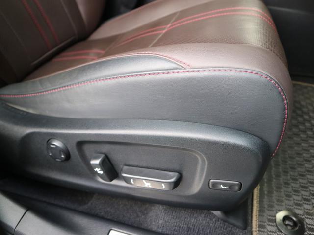 RX450hL 4WD 1オーナー モデリスタエアロ リヤエンター 三眼LEDヘッドライト アダプティブハイビームシステム サンルーフ HUD ステアリングヒーター パノラミックビューモニター(36枚目)