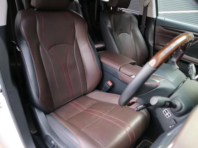 RX450hL 4WD 1オーナー モデリスタエアロ リヤエンター 三眼LEDヘッドライト アダプティブハイビームシステム サンルーフ HUD ステアリングヒーター パノラミックビューモニター(41枚目)