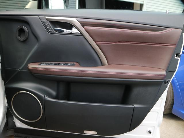 RX450hL 4WD 1オーナー モデリスタエアロ リヤエンター 三眼LEDヘッドライト アダプティブハイビームシステム サンルーフ HUD ステアリングヒーター パノラミックビューモニター(57枚目)