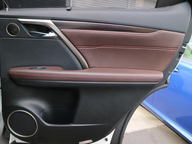 RX450hL 4WD 1オーナー モデリスタエアロ リヤエンター 三眼LEDヘッドライト アダプティブハイビームシステム サンルーフ HUD ステアリングヒーター パノラミックビューモニター(59枚目)