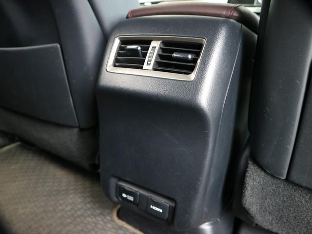 RX450hL 4WD 1オーナー モデリスタエアロ リヤエンター 三眼LEDヘッドライト アダプティブハイビームシステム サンルーフ HUD ステアリングヒーター パノラミックビューモニター(61枚目)