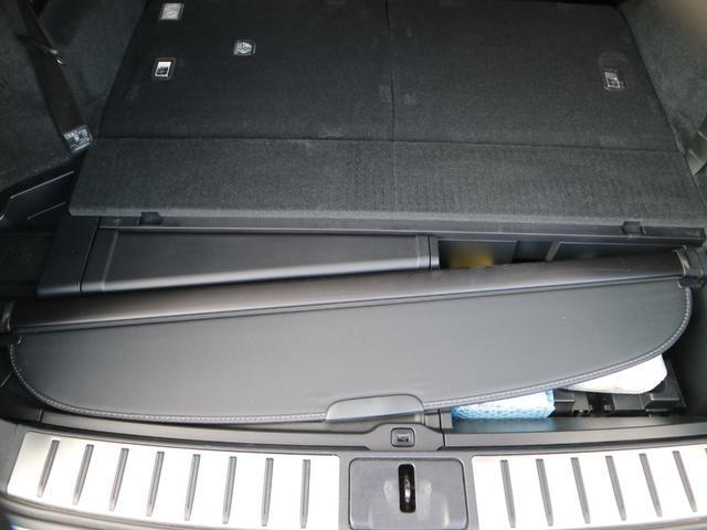 RX450hL 4WD 1オーナー モデリスタエアロ リヤエンター 三眼LEDヘッドライト アダプティブハイビームシステム サンルーフ HUD ステアリングヒーター パノラミックビューモニター(64枚目)