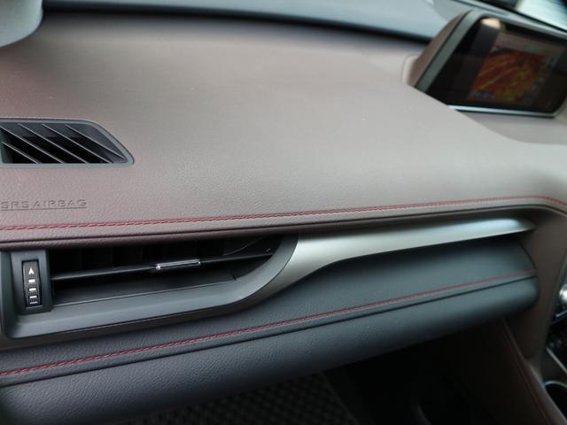 RX450hL 4WD 1オーナー モデリスタエアロ リヤエンター 三眼LEDヘッドライト アダプティブハイビームシステム サンルーフ HUD ステアリングヒーター パノラミックビューモニター(66枚目)