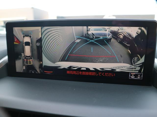 NX300 Fスポーツ 三眼LEDヘッドライト パノラミックビューモニター サンルーフ AHS パワーバックドア PKSB ステアリングヒーター パドルシフト(13枚目)