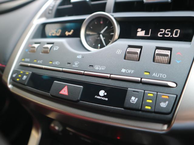 NX300 Fスポーツ 三眼LEDヘッドライト パノラミックビューモニター サンルーフ AHS パワーバックドア PKSB ステアリングヒーター パドルシフト(14枚目)