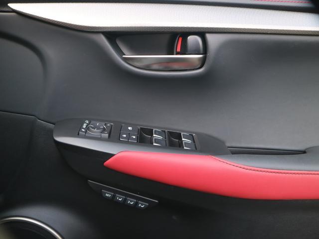 NX300 Fスポーツ 三眼LEDヘッドライト パノラミックビューモニター サンルーフ AHS パワーバックドア PKSB ステアリングヒーター パドルシフト(20枚目)