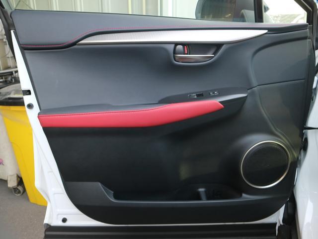 NX300 Fスポーツ 三眼LEDヘッドライト パノラミックビューモニター サンルーフ AHS パワーバックドア PKSB ステアリングヒーター パドルシフト(40枚目)