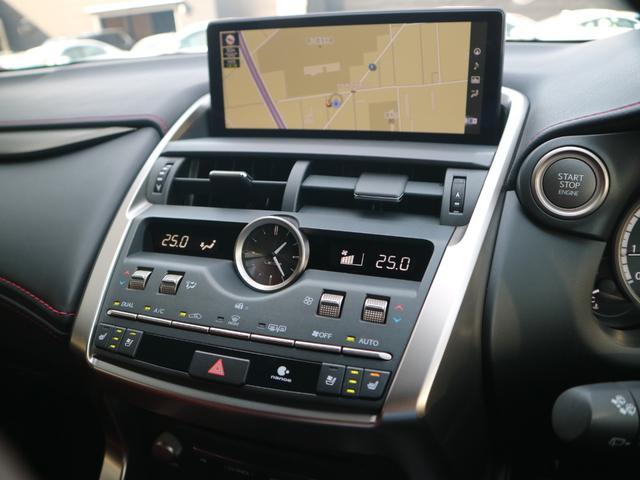 NX300 Fスポーツ 三眼LEDヘッドライト パノラミックビューモニター サンルーフ AHS パワーバックドア PKSB ステアリングヒーター パドルシフト(45枚目)