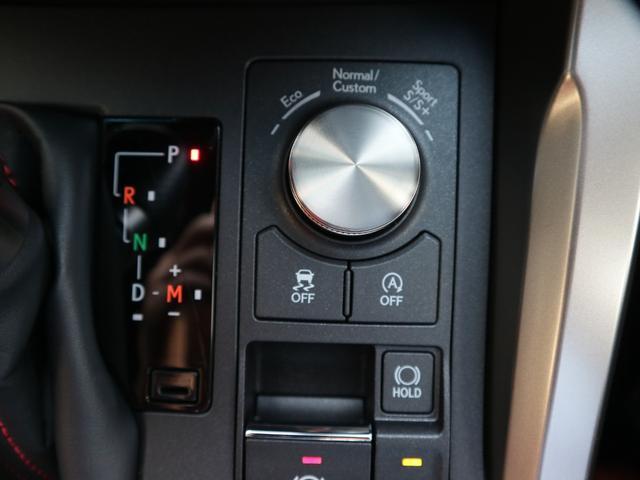 NX300 Fスポーツ 三眼LEDヘッドライト パノラミックビューモニター サンルーフ AHS パワーバックドア PKSB ステアリングヒーター パドルシフト(47枚目)