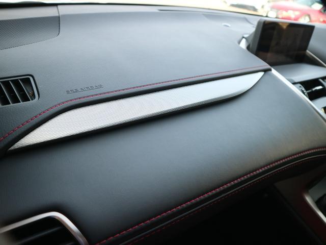 NX300 Fスポーツ 三眼LEDヘッドライト パノラミックビューモニター サンルーフ AHS パワーバックドア PKSB ステアリングヒーター パドルシフト(54枚目)