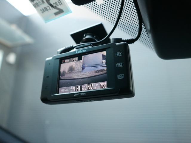 LS500 Fスポーツ 4WD ワンオーナー モデリスタエアロキット デジタルインナーミラー 寒冷地仕様 前後ドライブレコーダー サンルーフ エアロスタビライジングフィン(13枚目)