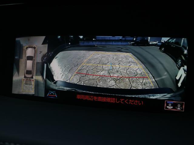 LS500 Fスポーツ 4WD ワンオーナー モデリスタエアロキット デジタルインナーミラー 寒冷地仕様 前後ドライブレコーダー サンルーフ エアロスタビライジングフィン(21枚目)