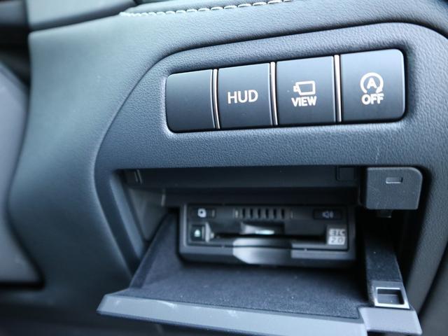 LS500 Fスポーツ 4WD ワンオーナー モデリスタエアロキット デジタルインナーミラー 寒冷地仕様 前後ドライブレコーダー サンルーフ エアロスタビライジングフィン(30枚目)