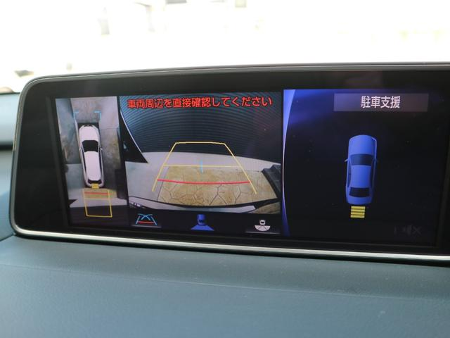 RX450hL 4WD リアエンターテインメント サンルーフ モデリスタフロントサイドエアロ ワンオーナー 三眼LEDヘッドライト パワーバックドア ステアリングヒーター(20枚目)