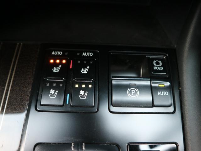 RX450hL 4WD リアエンターテインメント サンルーフ モデリスタフロントサイドエアロ ワンオーナー 三眼LEDヘッドライト パワーバックドア ステアリングヒーター(23枚目)
