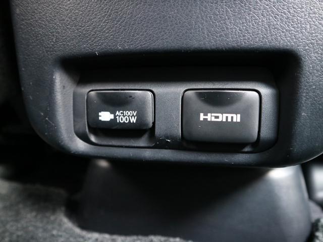 RX450hL 4WD リアエンターテインメント サンルーフ モデリスタフロントサイドエアロ ワンオーナー 三眼LEDヘッドライト パワーバックドア ステアリングヒーター(28枚目)