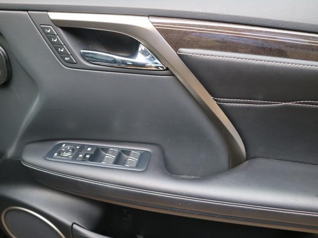 RX450hL 4WD リアエンターテインメント サンルーフ モデリスタフロントサイドエアロ ワンオーナー 三眼LEDヘッドライト パワーバックドア ステアリングヒーター(33枚目)