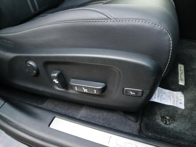 RX450hL 4WD リアエンターテインメント サンルーフ モデリスタフロントサイドエアロ ワンオーナー 三眼LEDヘッドライト パワーバックドア ステアリングヒーター(34枚目)