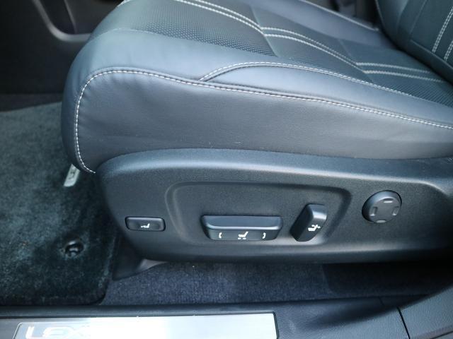 RX450hL 4WD リアエンターテインメント サンルーフ モデリスタフロントサイドエアロ ワンオーナー 三眼LEDヘッドライト パワーバックドア ステアリングヒーター(35枚目)
