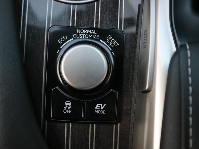 RX450hL 4WD リアエンターテインメント サンルーフ モデリスタフロントサイドエアロ ワンオーナー 三眼LEDヘッドライト パワーバックドア ステアリングヒーター(62枚目)