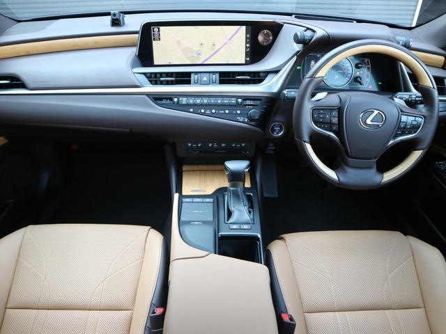 ES300h バージョンL 前後ドライブレコーダー パワートランク パノラミックビューモニター サンルーフ 三眼LEDヘッドライト AHS ヘッドアップディスプレイ 後席パワーシート 後席シートヒーター ステアリングヒーター(8枚目)