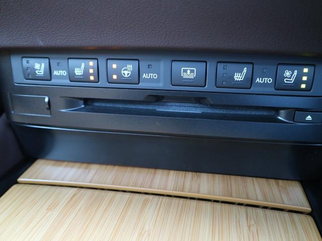 ES300h バージョンL 前後ドライブレコーダー パワートランク パノラミックビューモニター サンルーフ 三眼LEDヘッドライト AHS ヘッドアップディスプレイ 後席パワーシート 後席シートヒーター ステアリングヒーター(18枚目)