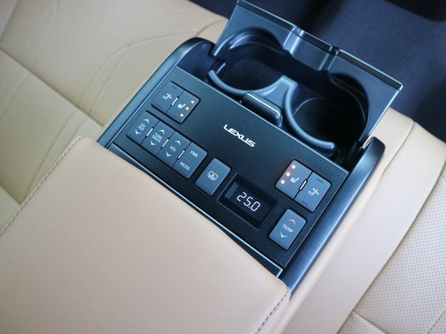 ES300h バージョンL 前後ドライブレコーダー パワートランク パノラミックビューモニター サンルーフ 三眼LEDヘッドライト AHS ヘッドアップディスプレイ 後席パワーシート 後席シートヒーター ステアリングヒーター(19枚目)