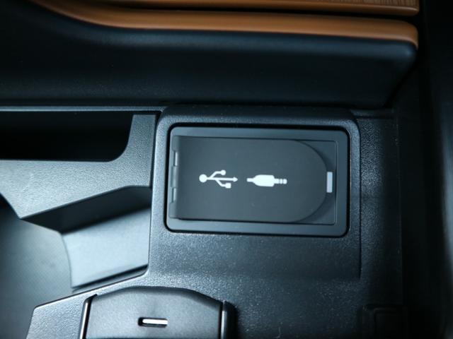 ES300h バージョンL 前後ドライブレコーダー パワートランク パノラミックビューモニター サンルーフ 三眼LEDヘッドライト AHS ヘッドアップディスプレイ 後席パワーシート 後席シートヒーター ステアリングヒーター(26枚目)