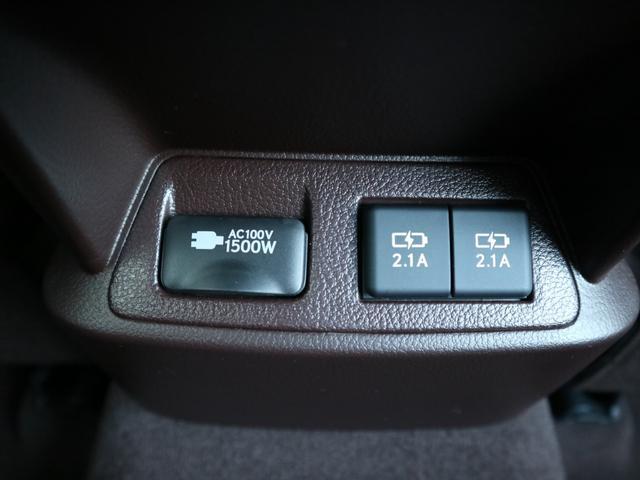 ES300h バージョンL 前後ドライブレコーダー パワートランク パノラミックビューモニター サンルーフ 三眼LEDヘッドライト AHS ヘッドアップディスプレイ 後席パワーシート 後席シートヒーター ステアリングヒーター(28枚目)