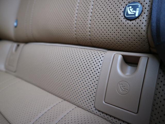 ES300h バージョンL 前後ドライブレコーダー パワートランク パノラミックビューモニター サンルーフ 三眼LEDヘッドライト AHS ヘッドアップディスプレイ 後席パワーシート 後席シートヒーター ステアリングヒーター(33枚目)