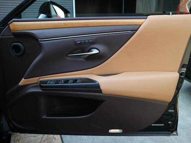 ES300h バージョンL 前後ドライブレコーダー パワートランク パノラミックビューモニター サンルーフ 三眼LEDヘッドライト AHS ヘッドアップディスプレイ 後席パワーシート 後席シートヒーター ステアリングヒーター(52枚目)