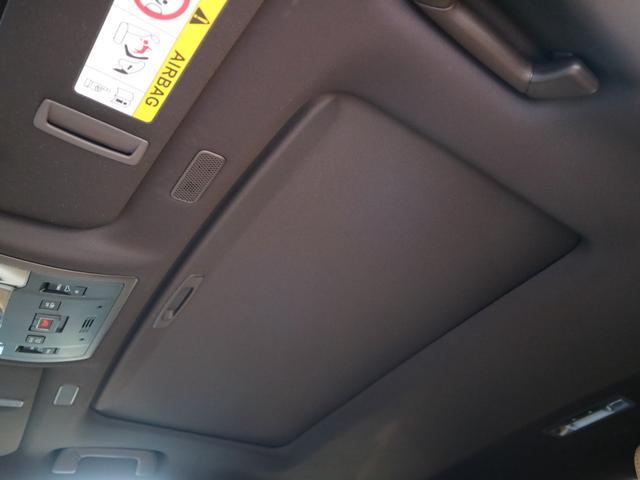ES300h バージョンL 前後ドライブレコーダー パワートランク パノラミックビューモニター サンルーフ 三眼LEDヘッドライト AHS ヘッドアップディスプレイ 後席パワーシート 後席シートヒーター ステアリングヒーター(61枚目)