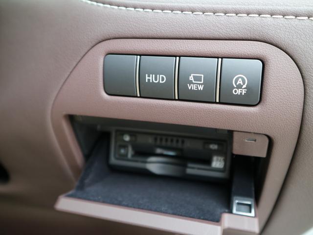 LS500 バージョンL サンルーフ マークレビンソン デジタルインナーミラー 前後ドライブレコーダー HUD パノラミックビューモニター 三眼LEDヘッドライト AHS パワートランク(57枚目)