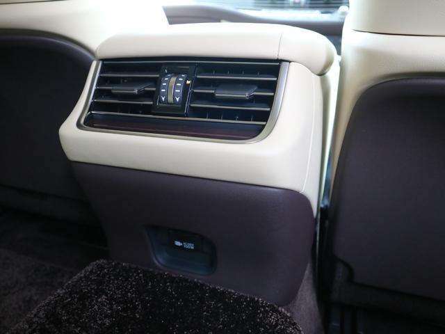 LS500 バージョンL サンルーフ マークレビンソン デジタルインナーミラー 前後ドライブレコーダー HUD パノラミックビューモニター 三眼LEDヘッドライト AHS パワートランク(65枚目)