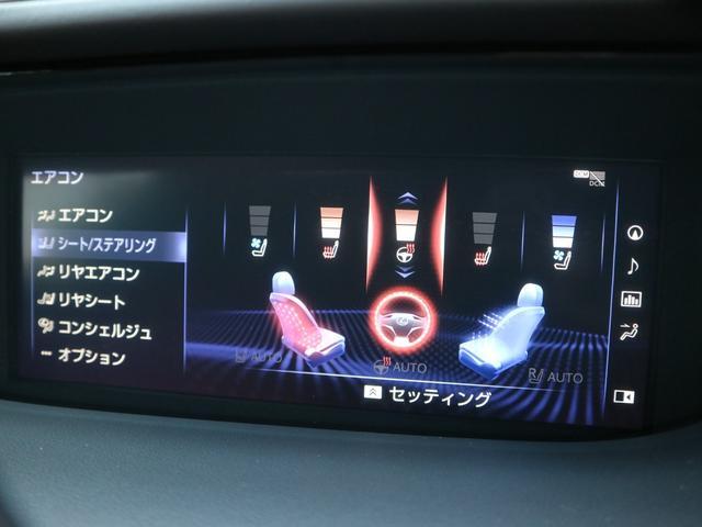 LS500h エグゼクティブ 4WD サンルーフ スパッタリング20インチAW マークレビンソン リアエンターテインメント ドライブレコーダー パワートランク パノラミックビューモニター HUD 三眼LEDヘッドライト AHS(19枚目)