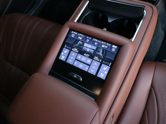 LS500h エグゼクティブ 4WD サンルーフ スパッタリング20インチAW マークレビンソン リアエンターテインメント ドライブレコーダー パワートランク パノラミックビューモニター HUD 三眼LEDヘッドライト AHS(22枚目)