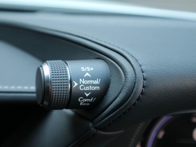 LS500h エグゼクティブ 4WD サンルーフ スパッタリング20インチAW マークレビンソン リアエンターテインメント ドライブレコーダー パワートランク パノラミックビューモニター HUD 三眼LEDヘッドライト AHS(39枚目)