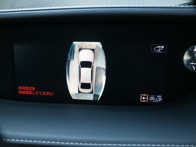 LS500h エグゼクティブ 4WD サンルーフ スパッタリング20インチAW マークレビンソン リアエンターテインメント ドライブレコーダー パワートランク パノラミックビューモニター HUD 三眼LEDヘッドライト AHS(61枚目)