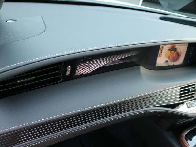 LS500h エグゼクティブ 4WD サンルーフ スパッタリング20インチAW マークレビンソン リアエンターテインメント ドライブレコーダー パワートランク パノラミックビューモニター HUD 三眼LEDヘッドライト AHS(65枚目)