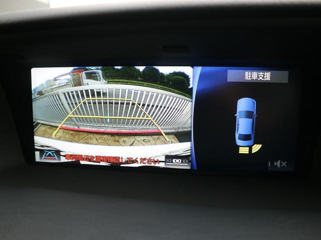 GS450h Fスポーツ 三眼LEDヘッドライト アダプティブハイビームシステム ドライブレコーダー パワートランク クリアランスソナー ブラインドスポットモニター スペアタイヤ 後席SRS(20枚目)