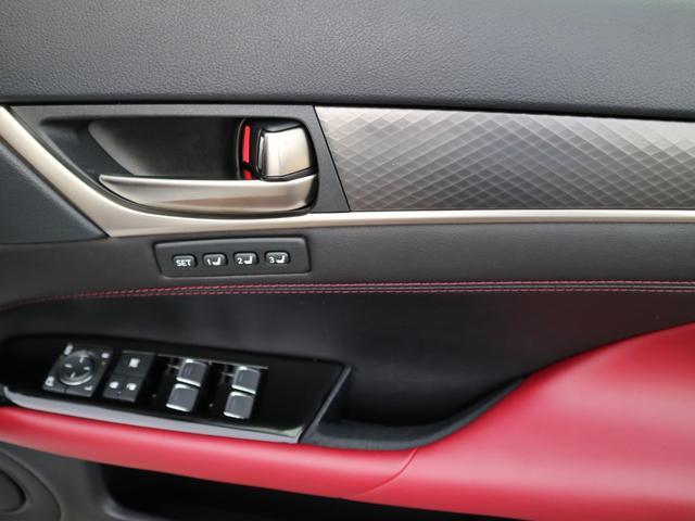 GS450h Fスポーツ 三眼LEDヘッドライト アダプティブハイビームシステム ドライブレコーダー パワートランク クリアランスソナー ブラインドスポットモニター スペアタイヤ 後席SRS(28枚目)