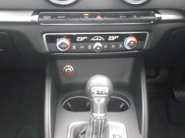 アウディ アウディ A3 スポーツバック1.4TFSI COD Sラインパック LED
