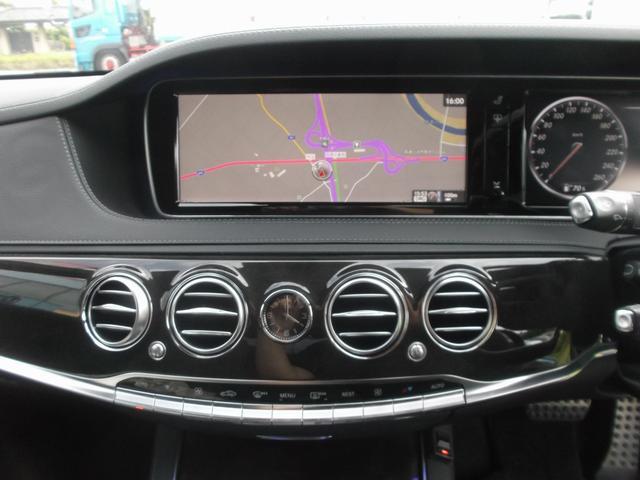 S550ロング マジックBC AMGPKGショーファーPKG(8枚目)